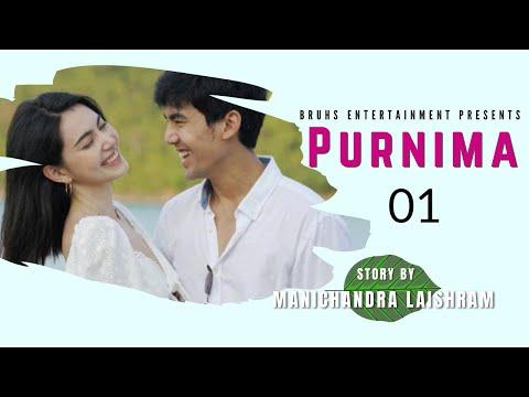 Purnima - Ep.01