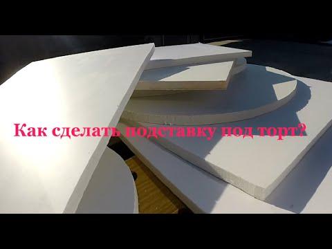 Многоярусная подставка своими руками фото 933