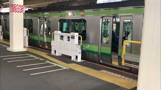 横浜線 町田駅のホームドアが連携するようになりました!!(2019.03.09)
