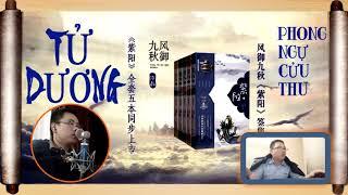 Truyện Tử Dương - Chương 399-402. Tiên Hiệp Cổ Điển, Huyền Huyễn Xuyên Không