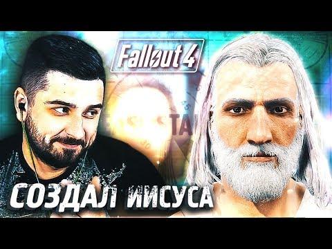 ЖИЗНЬ ПОСЛЕ АПОКАЛИПСИСА #1 ► Fallout 4 ► Максимальная сложность