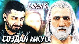 ЖИЗНЬ ПОСЛЕ АПОКАЛИПСИСА #1 ► Fallout 4 ► Максимальная сложность смотреть онлайн в хорошем качестве бесплатно - VIDEOOO