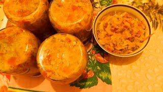 Заправка для борща - капуста с овощами консервированная