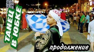 Шарм Эль шейх Старый город танцы