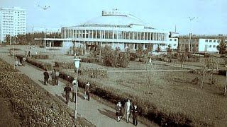 Красноярск 1979 год. Не узнать старинный город Сибири на Енисее. фильм