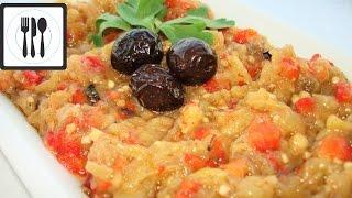 Салат из запеченых Баклажан и болгарского перца по-турецки / Közlenmiş biberli patlıcan salatası