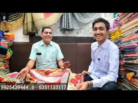 Latest Saree Collection | Saree Wholesale Market Surat | Surat textile Market