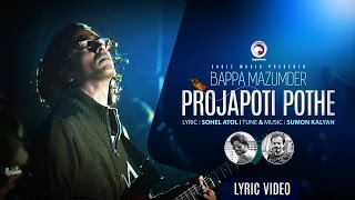 Bappa Mazumder - Projapoti Pothe (Official Lyric Video)