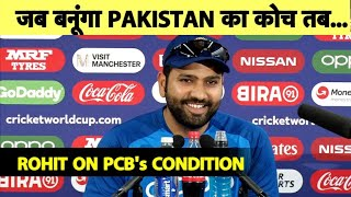 MUST WATCH: Rohit's Reply on Pakistan Batting Made Everybody Laugh After Ind vs Pak match |  #CWC19