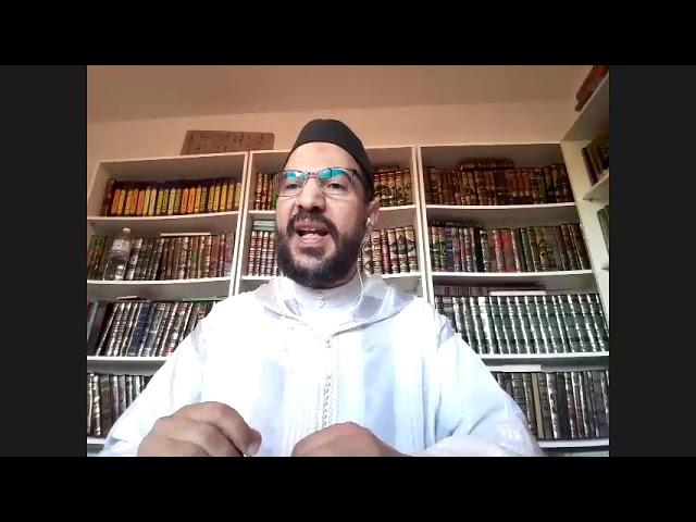 كيف نصلح بين الزوج وزوجته؟ traduit- الشيخ أحمد الهبطي ابو خالد