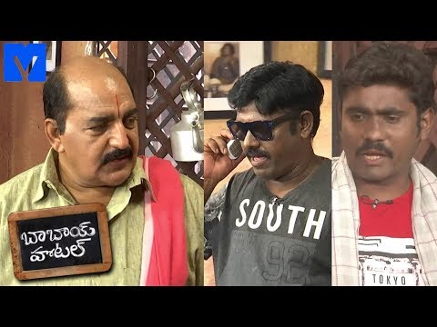 Babai Hotel 11th June 2019 Promo - Cooking Show - Rajababu,Jabardasth Jithender - Mallemalatv