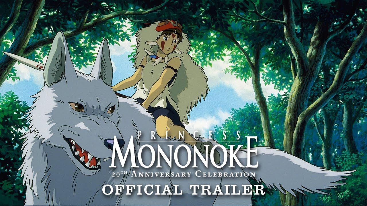 Princess Mononoke Th Anniversary Celebration Gkids Official Trailer Youtube