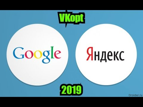 Как установить расширение VKopt для браузера Гугл и Яндекс (2019)
