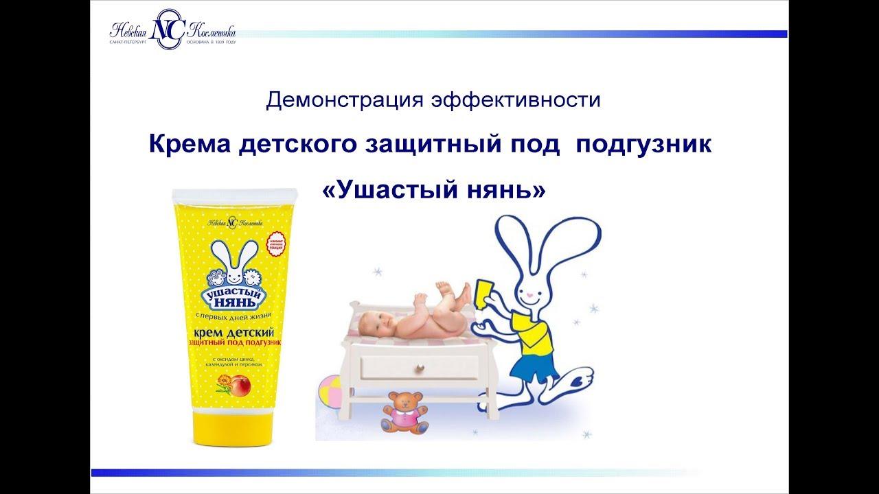Крем Ушастый нянь при раздражении и покраснении 100 мл.