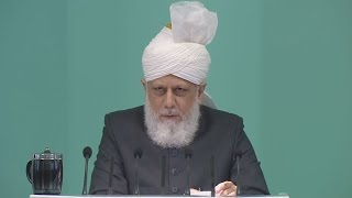 English Translation: Friday Sermon January 1, 2016