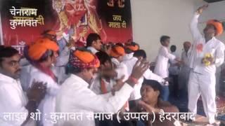 pankhida udne ।। garba dance marwadi || sonu maharaj | kumawat samaj uppal