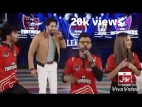 Download Dil dil pakistan rap by umair mughal in game show aisay chalega season 4   YouTube