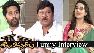 Tholu Bommalata Movie Team Funny Interview | Rajendra Prasad, Vishwant Duddumpudi