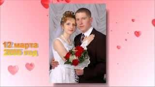 Годовщина Свадьбы 10 лет!!!