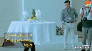 بالفيديو:  فقط في أبوظبي..