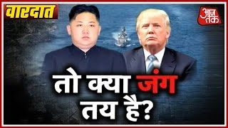 Vardaat: We Are Ready To Deal With North Korea's Kim Jong-un Alone, Says Donald Trump