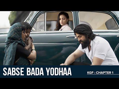 Download Sabse Bada Yodhaa   KGF Chapter 1   Yash   Srinidhi Shetty   Prashanth Neel