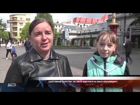 Адаптивний карантин: які зміни відбулися на Івано-Франківщині?