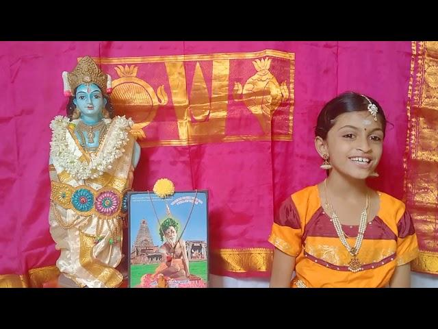 Kum. Akshayashree presenting