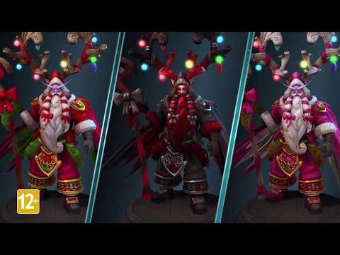 видео: В разработке: Хандзо и новогоднее настроение!