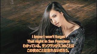 洋楽 和訳 Galantis - San Francisco feat. Sofia Carson