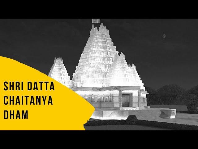 Shri Datta Chaitanya Dham    Punitachariji Maharaj    Guru-ma Shailaja Devi   Girnar   Junagadh