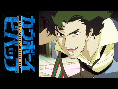 Cowboy bebop 01 asteroid blues - 2 9