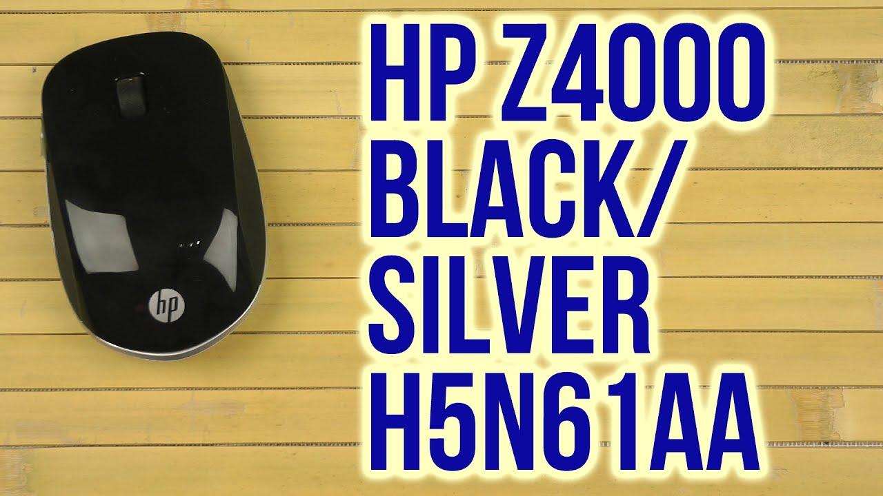 2229bab9a5a Распаковка HP Z4000 Wireless Black/Silver H5N61AA - YouTube