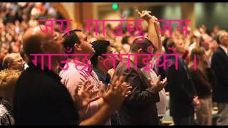Komal Herday.wmv Nepali Christian Worship Song By Ron Music