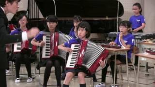名古屋市立熊の前小学校 「トッカータとフーガ」 ニ短調