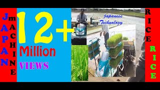 agriculture technology in Japan for modern cultivation of rice