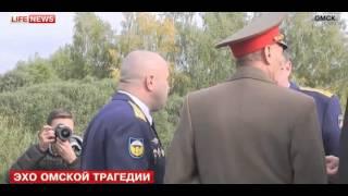 Полковник Пономарев почтил память десантников, погибших в Омске(Полковник Пономарев почтил память десантников, погибших в Омске НОВОСТИ КАЖДЫЕ 10 МИНУТ + - : http://www.youtube.com/c/NEWSB..., 2015-09-17T09:27:19.000Z)