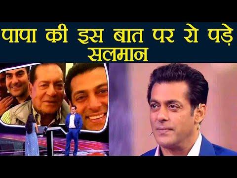 Dus Ka Dum 3: Salman Khan CRIES After Hearing Saleem Khan's Father's Day SPECIAL Message | FilmiBeat
