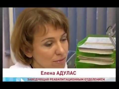 Врач-реабилитолог ЦКР