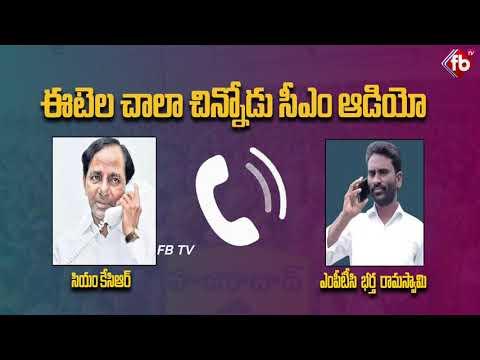 CM KCR Call