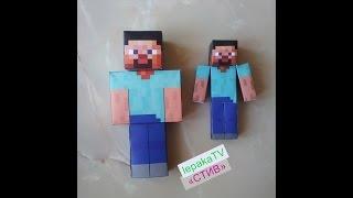 """Оригами """"СТИВ"""" из игры MIneCraft"""