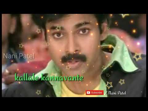 Annayya Annavante Song Lyrical Whatsapp Status Video