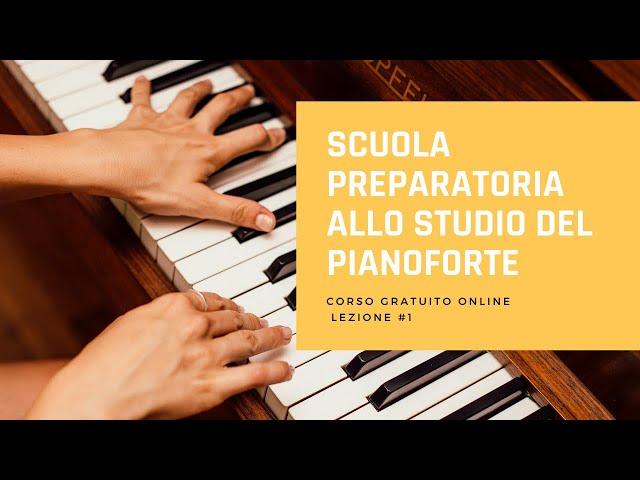 Beyer op.101 - Corso di  pianoforte gratuito - Lezione 1 - Ginnastica per le dita della mano destra