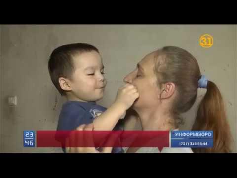Многодетная мать из Караганды просит вылечить ее трехлетнего сына
