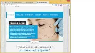 Создание сайтов. Заказать сайт недорого(, 2014-08-27T10:01:38.000Z)