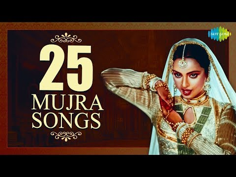 Top 25 Songs of Mujra  मुजरा के 25 गाने  HD Songs  One stop Jukebox