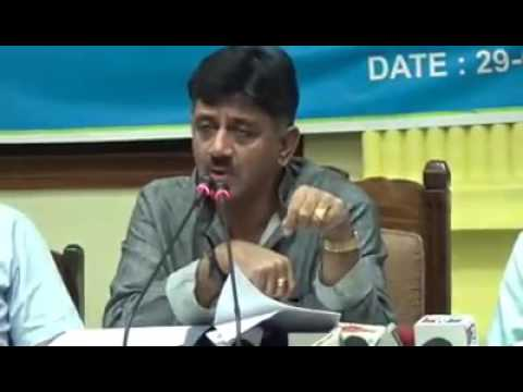 DK Shivakumar Speaking on signing of Power Purchase Agreement from Solar Energy Corporation of India