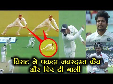 India vs Sri Lanka 1st Test: Virat kohli