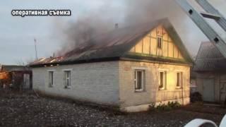 Пожары и поджоги в Мозыре(, 2016-11-09T15:23:12.000Z)