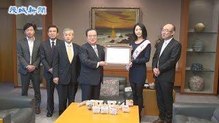納豆日本一を決める「全国納豆鑑評会」が来年2月に水戸市のホテルレイ...